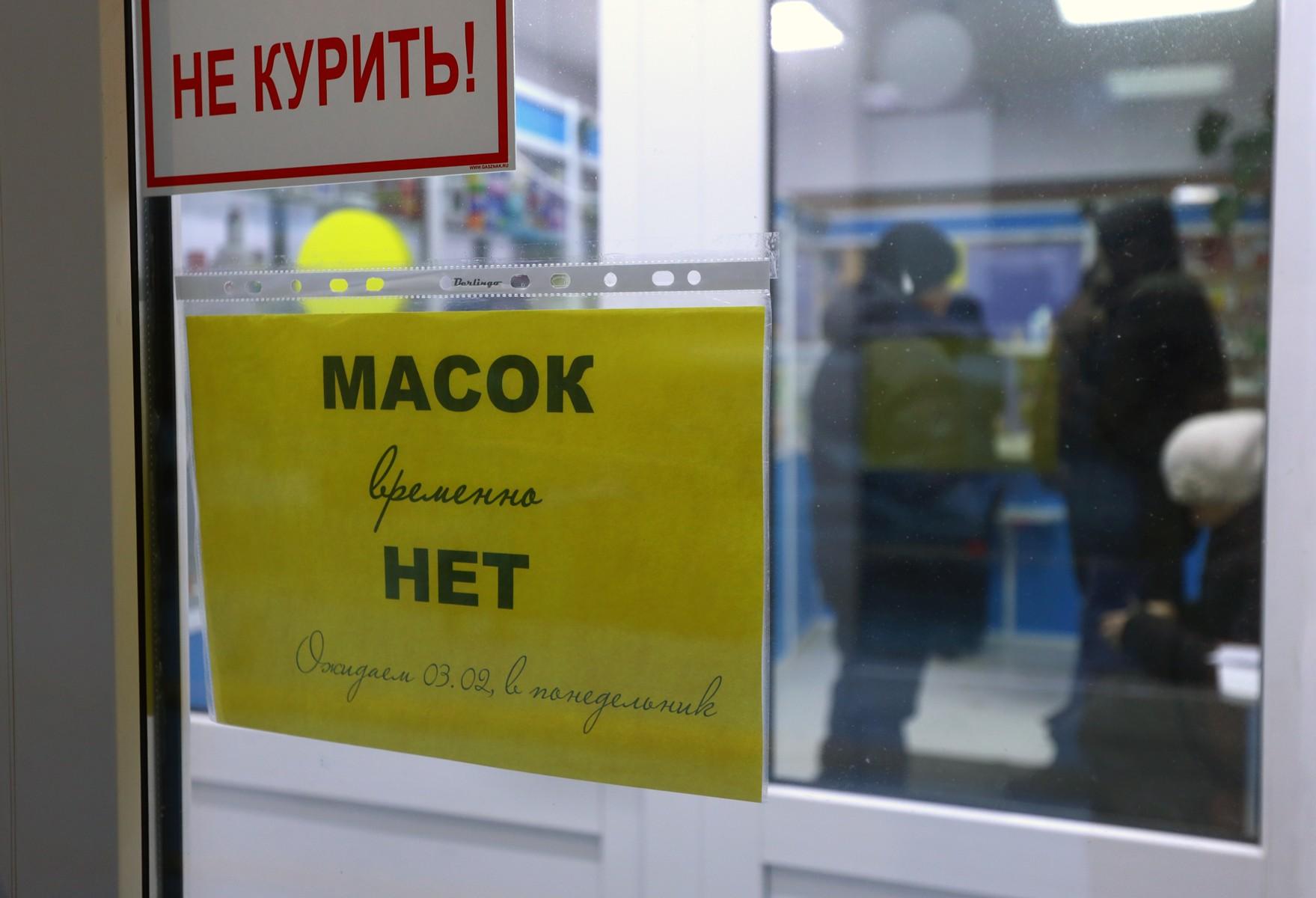 В КЧР зафиксирован дефицит медицинских масок