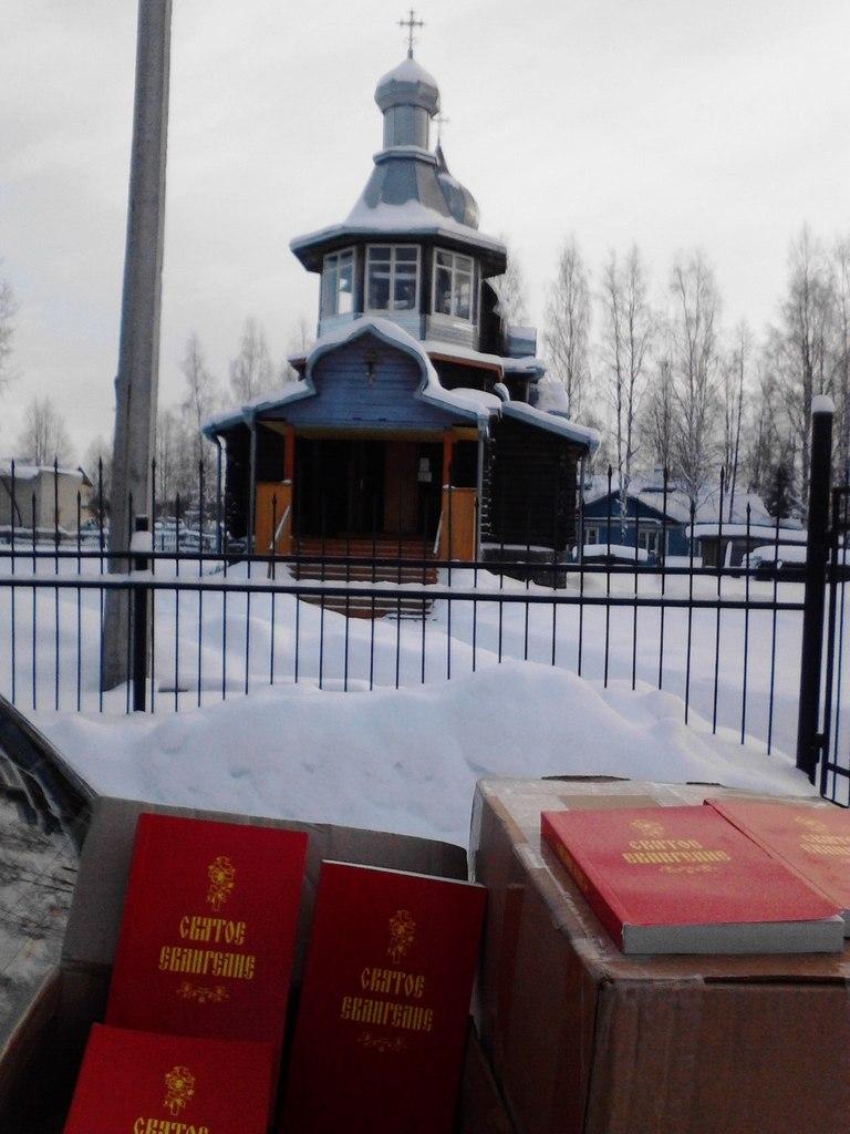 О смерти Александра Карманова, изображение №4