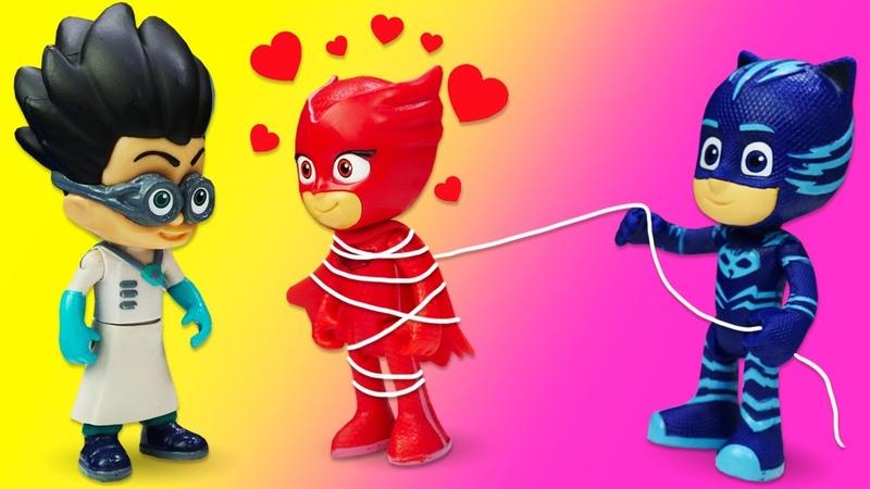 Игрушки Герои в масках Ромео в лаборатории подбросил любовное зелье Гекко и Алетт Они грабят банк