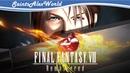 Final Fantasy VIII Remastered [PC] Прохождение на русском 7 - Идем в Сад Галбадии.