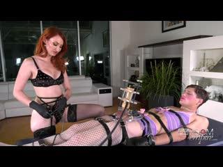 Kendra James - Involuntary SissyGasm [Femdom, Bondage Milking Machine Stockings Sissy CBT Forced Orgasm]