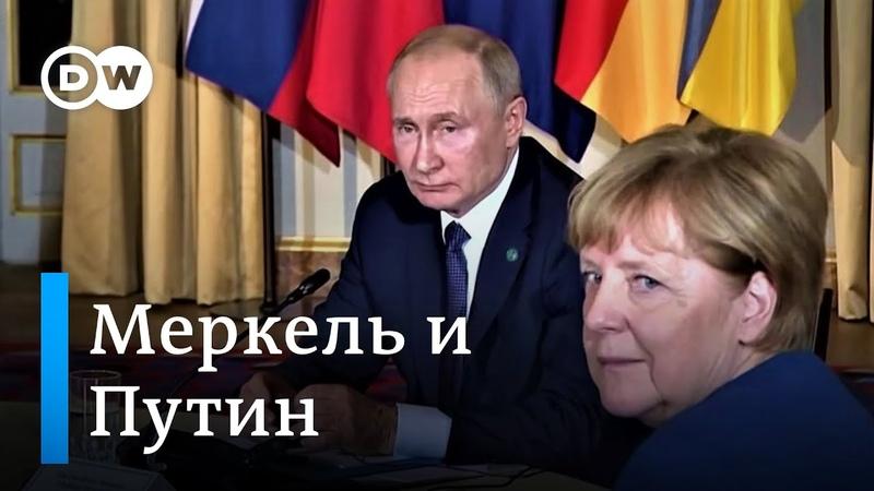 Меркель говорит по русски Путин по немецки почему они не всегда находили общий язык