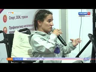 Пензенцы на iВолге - чем сурская молодежь заинтересовала полпреда президента // Россия 1. Пенза