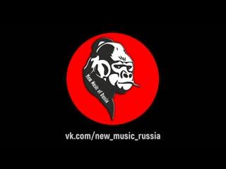 Лучшие Танцевальные Треки 2020 / Russia Goes Deeper FEATURED CLUB MIXES 2020