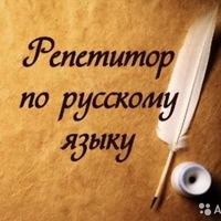 Аида Закирова