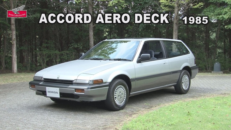 Honda Collection Hall 収蔵車両走行ビデオ ACCORD AERO DECK 1985年