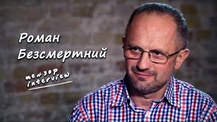 Підпис Кучми під формулою Штайнмайєра в кабінеті президента - відповідальність Зеленського
