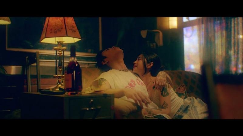 RFSK BLOO 블루 내가 담배 태울 때 When I smoke Official Music Video ENG CHN JP