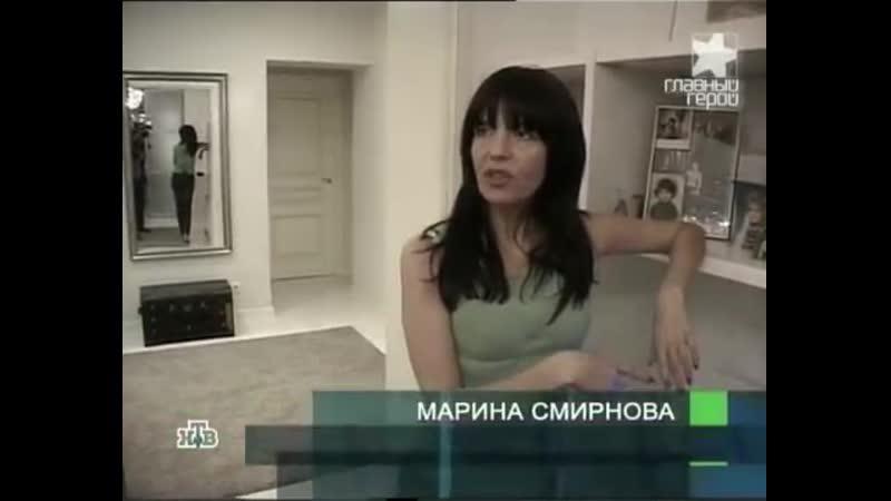 Марина Смирнова Дина из Иглы о Цое об Игле о Кино