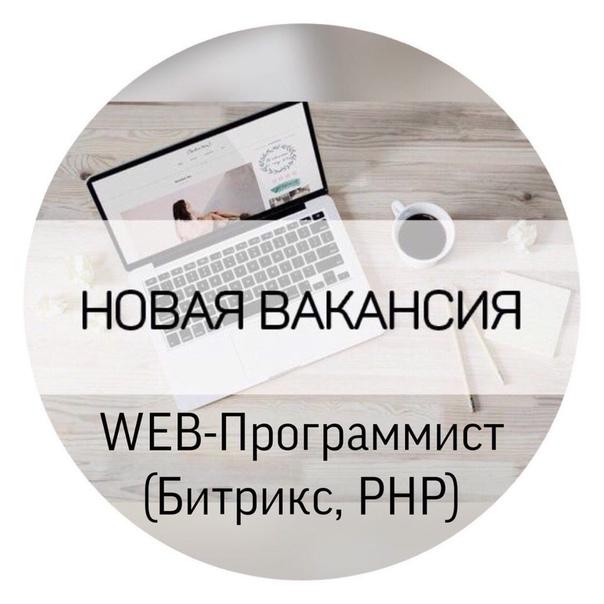 Фриланс битрикс программисты скачать русификатор для мода freelancer 1.5
