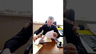 г. СНЯЛИ КОРПОРАЦИЮ С РЕГИСТРАЦИИ. Фирму-паспорт РФ по Волеизявлению.