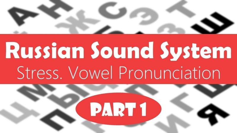 Beginning Russian Russian Sound System Stress Stressed and Unstressed Vowels