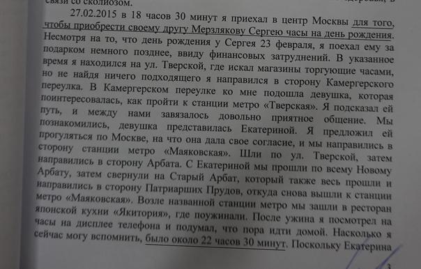 Борис Немцов D2UXzaUi4kY