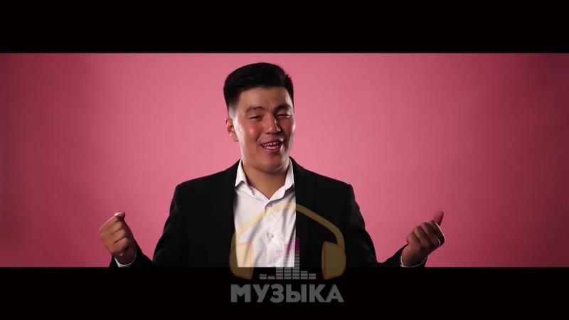 Кубаныч Баркалбасов Баары ашык