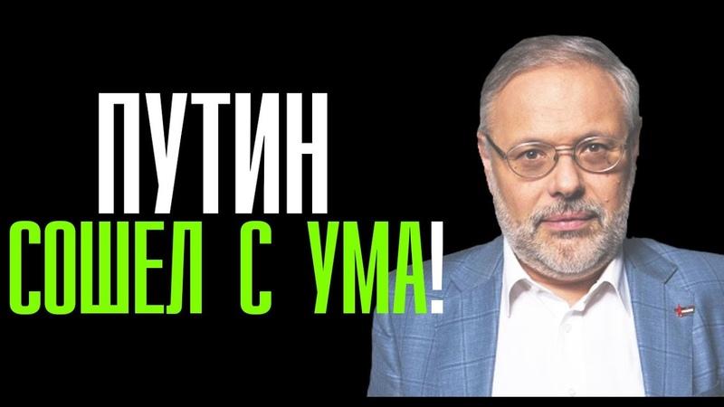 СРОЧНО НАЗВАН ПРИЕМНИК ПУТИНА ЭТО КОНЕЦ ВСЕМУ ХАЗИН 19 09 2019