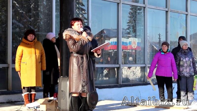 Резолюция митинга в защиту леса Турочак Республика Алтай