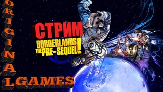 [-5] Borderlands The Pre-Sequel (-)