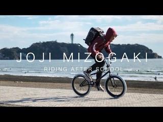 JOJI MIZOGAKI - RIDING AFTER SCHOOL // insidebmx