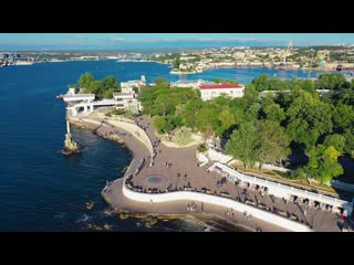 Любимый Севастополь