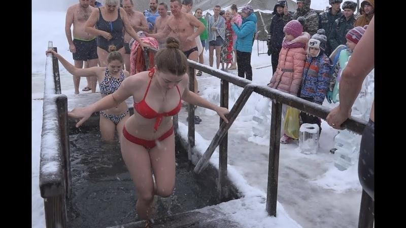 Бийск Купание в ледяной воде 2020