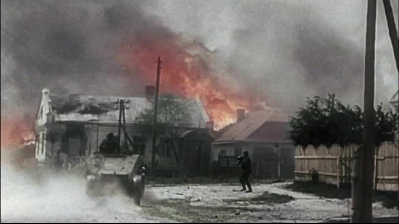 Апокалипсис Вторая мировая война Мир в войне Часть 3 0001