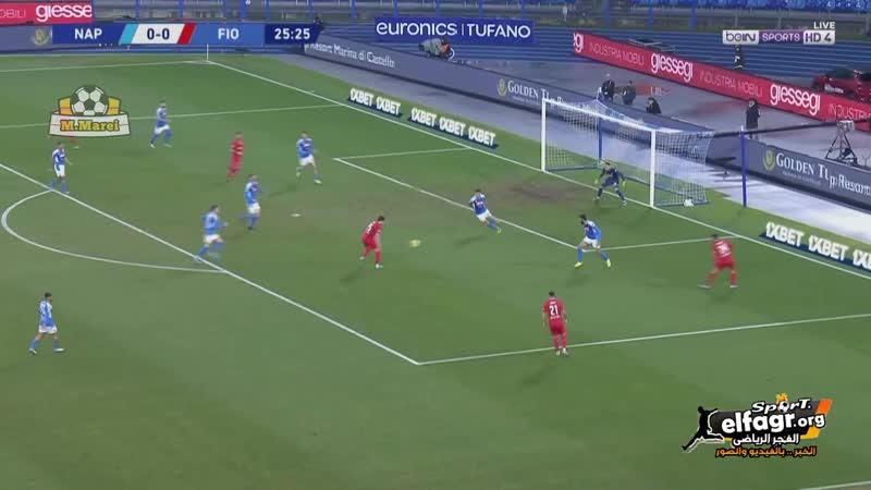أهداف مباراة نابولي 0 × 2 فيورنتينا