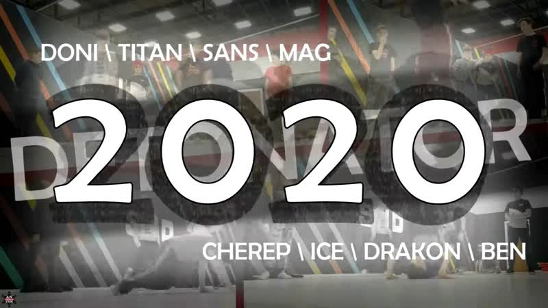 ANUF ДТН 2020