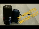 JBL Charge 4 - 30 MINUTES WATER TEST