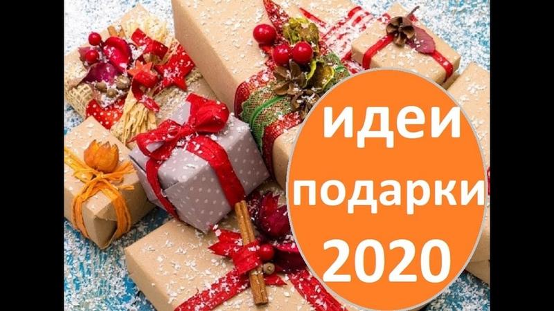 Идеи бюджетных Новогодних подарков в последний момент