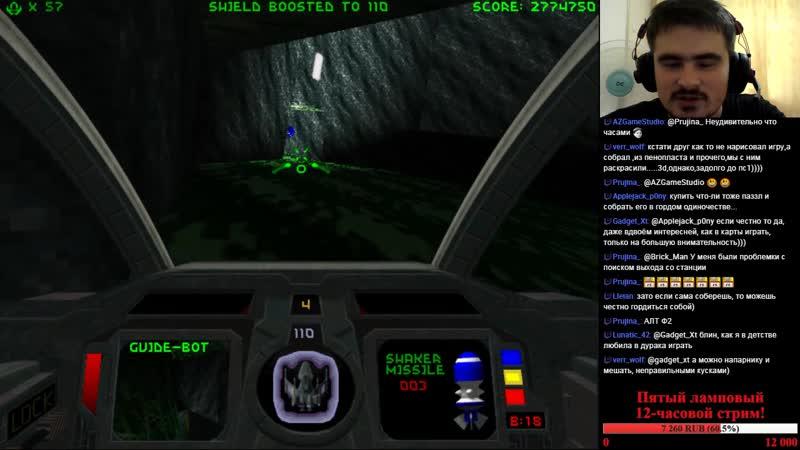 Brick_Man - 1001 Реквест [116] - Descent 2 (DOS), ч.12