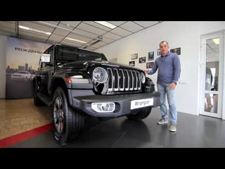 Jeep wrangler || автогермес