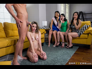 Kimmy Granger (If It's Going To Be That Kind Of Party) porno порно