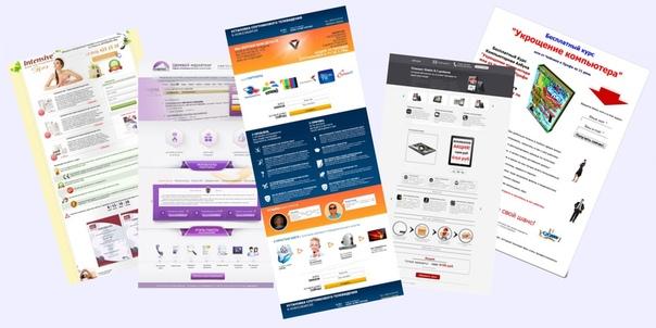 Заказать создание сайтов в уфе сайт средство интернет продвижения