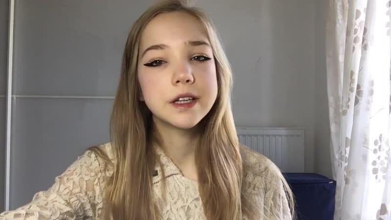 Naomi Seibt DIE GROSSE ENTBLÖSSUNG DAS ARD FRAMING MANUAL