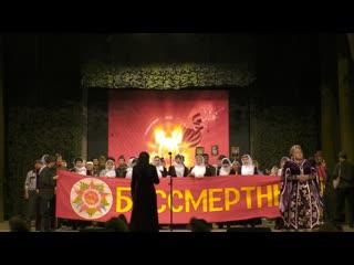 Театрализованный концерт Чтобы ты дышал..., в рамках Республиканского фестиваля САЛЮТ ПОБЕДЫ
