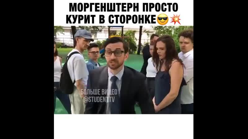 Рэп депутата