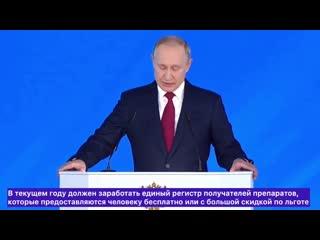 Путин рассказал о планах обновления медицинских учреждений страны.