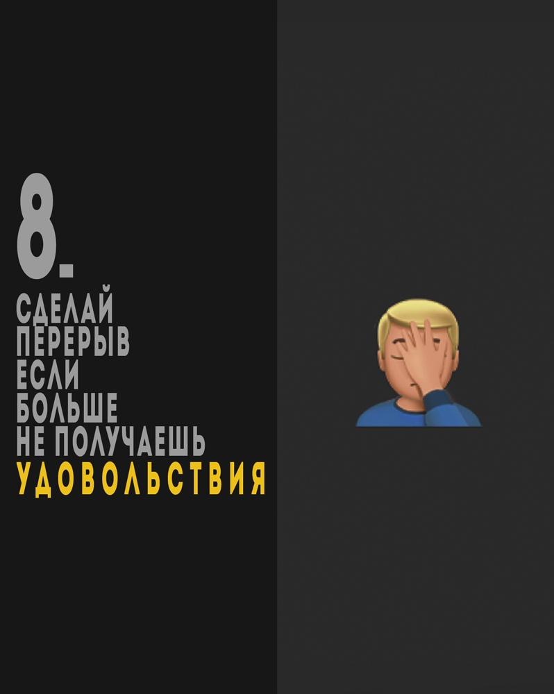 Кодекс ПРО, изображение №9