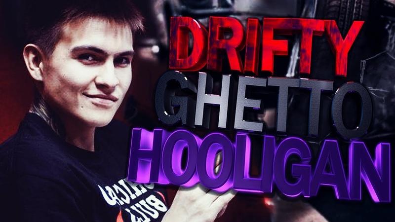 DRIFTY ГЕТТО HOOLIGAN | GTA 5 RP