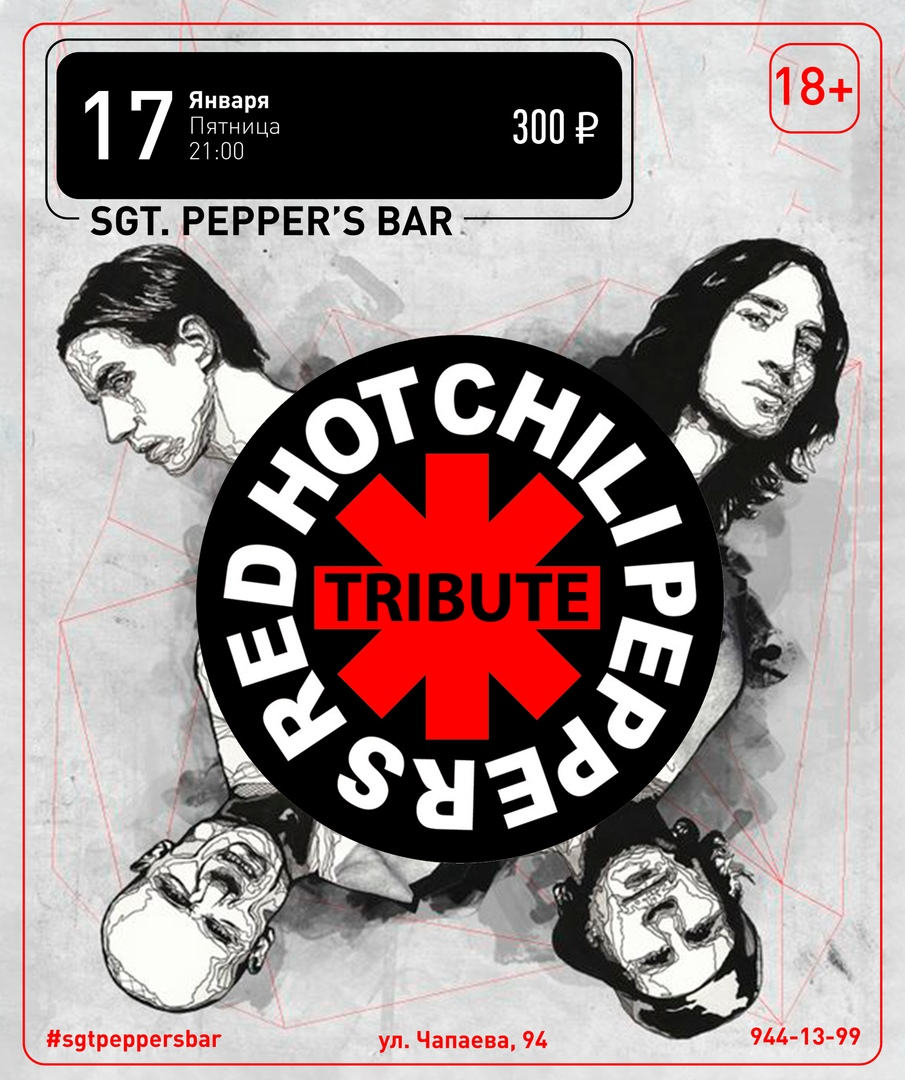 Афиша RED HOT CHILI PEPPERS tribute Sgt. Pepper's Bar