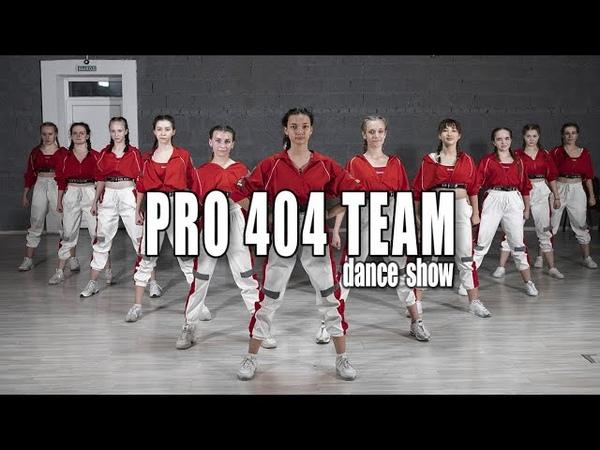 PRO404 TEAM. BEST HIP HOP DANCE SHOW on leadercup