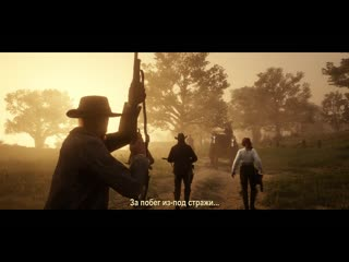 Red Dead Online: Самогонщики