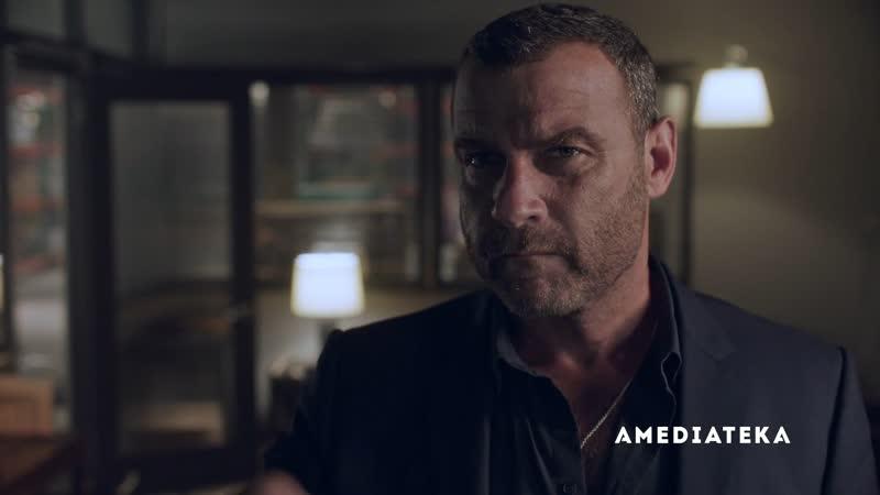 Рэй Донован Русский трейлер 2019 сезон 7