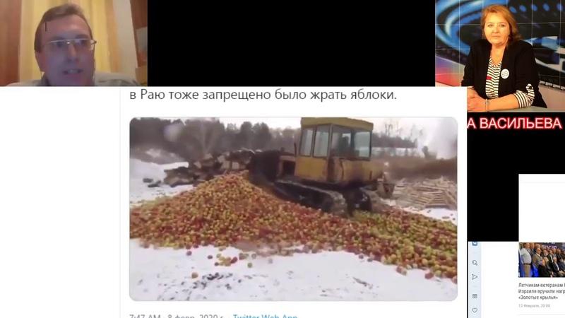 Евгений Горонок Елена Васильева пусть знают в Европе ч 1