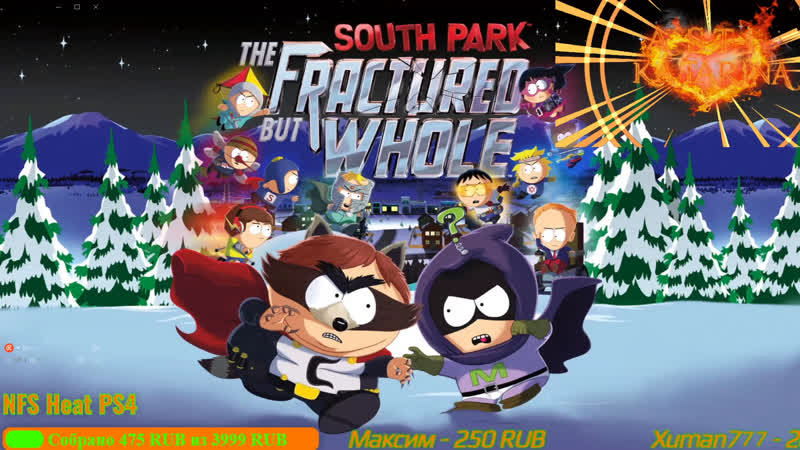 South Park The Fractured But Whole 7 PS4 PRO X