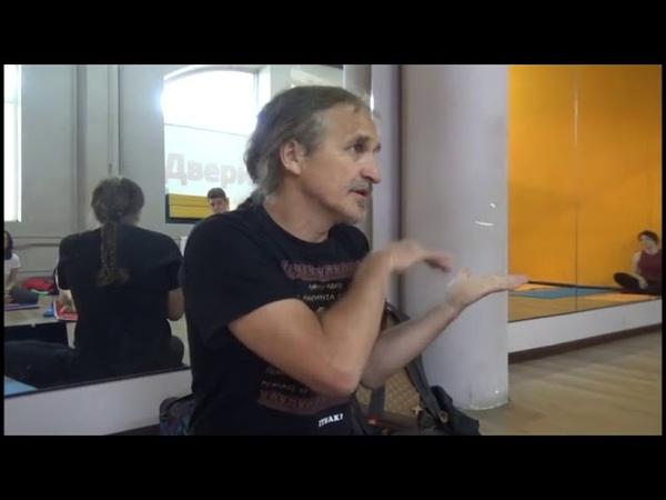 Пробуждение и Смерть в пространстве без определения. ФК в Москве 12-13.05.18