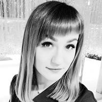 Дарья Петрова