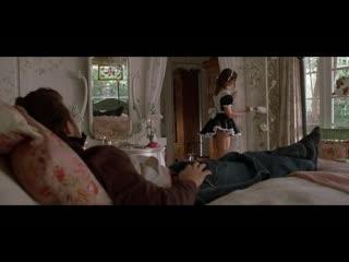 Дженнифер Энистон в роли горничной спит с боссом