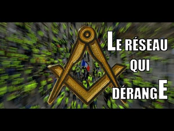 Franc Maçonnerie et Gilet Jaune 1 2 Le Grand Orient à la manoeuvre