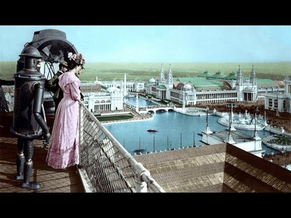 Самое загадочное событие в США в 19 веке